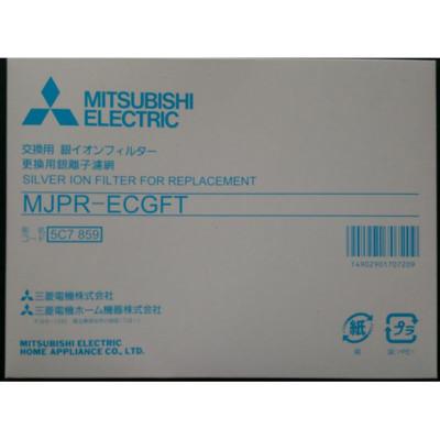 MJPR-ECGFT Filter